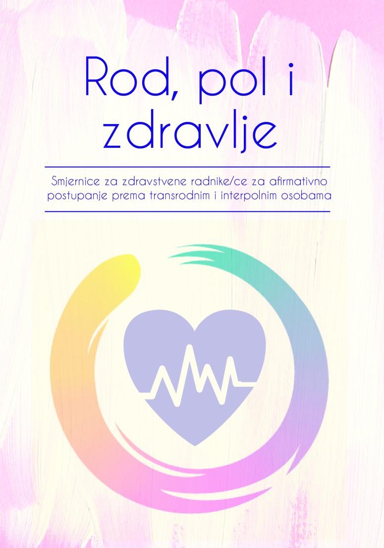 medicinski-radnici-press-1-page-0